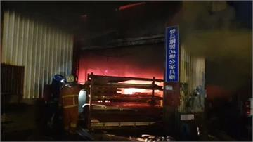 新店家具鐵皮工廠火警  警消控制火勢疑1受困
