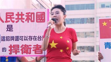 減租要房客投票 劉樂妍賄選遭起訴