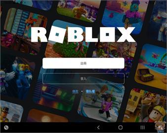 大家一起來玩 魷魚遊戲 Squid Game ! ROBLOX APP 機器磚塊 HEXA GAME