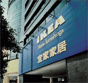 快新聞/台北人23年的回憶「再會了」 IKEA敦北店宣布4/26熄燈