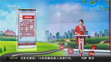 融媒體攻勢 中國統戰無孔不入 蘇貞昌:我們嚴陣以待