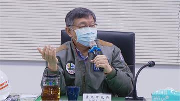 中捷列車斷裂軸心 確認是中國製 柯文哲:不認產地只管品牌 川崎負責!