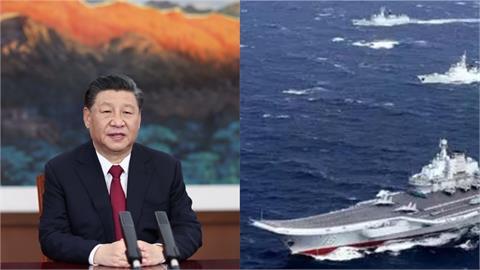 台海正處「極度危險」!美前國安顧問:北京冬奧後是關鍵時刻