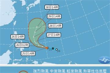 第三號颱風「鯉魚」生成  對台影響不大
