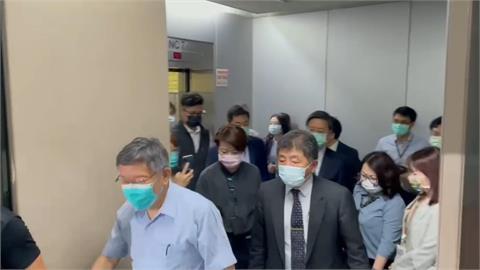 LIVE/和平醫院爆2病患染疫 柯文哲、陳時中09:40記者會說明