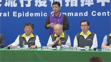 快新聞/鑽石公主號3類人士可先下船 外交部:尚未掌握符合條件台灣人數