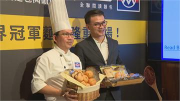 超市也有「世界冠軍麵包」 結合小農食材大搶烘焙商機