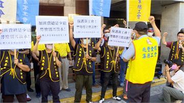 貨運工會勞動部前抗議 籲保護勞工組工會