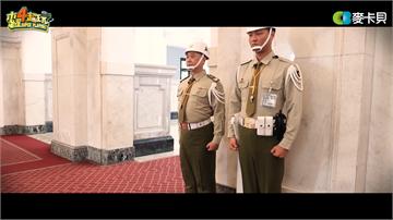 快新聞/邰智源「一日憲兵」總統府站哨 蔡英文笑:今天的憲兵胖一點