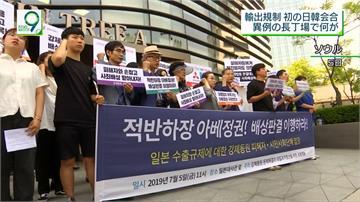 貿易戰反擊!南韓正式將日本踢出白名單
