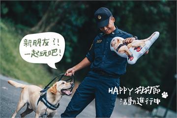 快新聞/國軍狗狗節秀武器 介紹「憲兵緝毒犬」蘭德