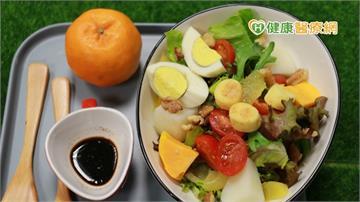 歡慶營養師節 教你做好吃低卡蔬食餐