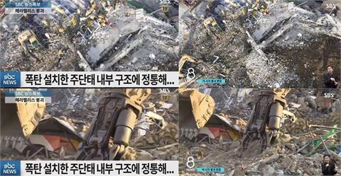 《上流戰爭3》用光州大樓崩塌真實畫面當劇情 民眾灌爆電視台要求道歉!
