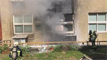 國立海洋大學驚傳火警 法研所地下室竄濃煙 疑似電線走火引燃雜物 幸無人受困