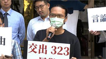 噴漆抗議學運警察打人 6人拘役30日