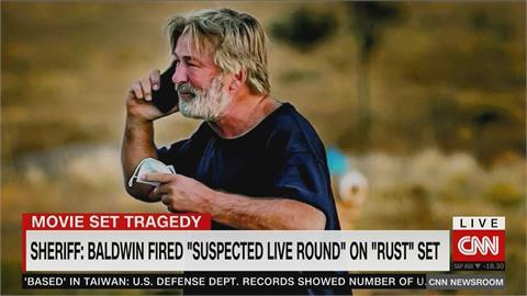 拍片道具槍疑為實彈 亞歷鮑德溫誤殺攝影指導