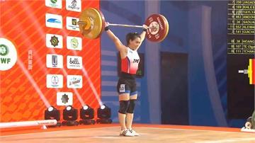 舉重世界盃/越級挑戰64公斤量級 郭婞淳奪一金二銀