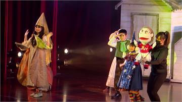 英語劇團全台巡迴 6場百老匯《綠野仙蹤》免費展演