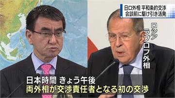 為安倍訪俄先鋪路!日俄外長談判和平條約