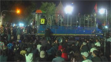 泰國學運深夜人潮散去號召民眾隔日再戰