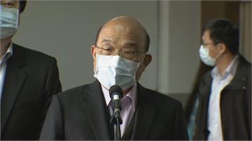 快新聞/中國打壓蓋亞那致台灣辦公室生變 蘇貞昌批中「氣急敗壞、用防疫資源要脅」