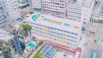 香港住宅嚴重不足 NGO蓋宜居組合屋大受歡迎