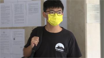 快新聞/涉去年非法集結及違禁蒙面法 前香港眾志秘書長黃之鋒今午被捕