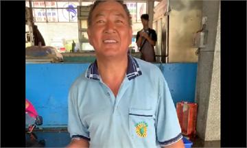 快新聞/台東漁民又捕獲到「地震魚」 每公斤150元拍出