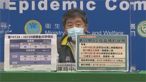 快新聞/境外移入+7「貨輪5人發燒送醫確診」 陳時中:其餘17人單獨艙房隔離