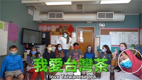 美國小孩第一次喝台灣茶實測影片 9可愛童真實反應3個字網笑歪!