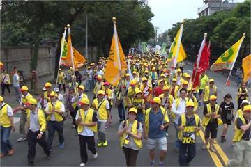 五一勞工大遊行 萬人上凱道爭勞權