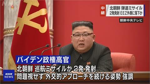 1週2次! 日韓美證實 北朝鮮今又發射2枚導彈