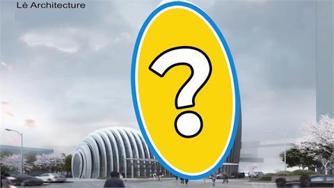 5個台灣怪建築 「鵝卵石建築」全球罕見似《神隱少女》無臉男