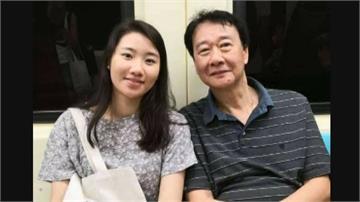 愛女南韓遭酒駕撞死 父母青瓦臺連署修法正視酒駕問題!藝人宋讚養呼籲大家站出來