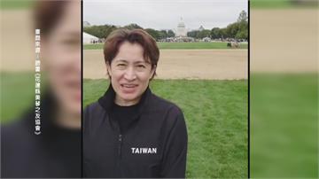 在美國拚外交「心繫花蓮」蕭美琴錄影片報這好消息...