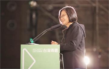 快新聞/推特追蹤人數破80萬 蔡英文:歡迎一起幫台灣說故事