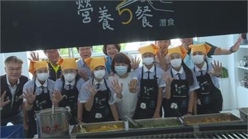 嘉義市「營養5餐」計畫提升學童食育力!