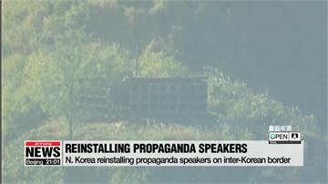 北朝鮮重啟海岸炮門!南韓隔空喊話:立即停止
