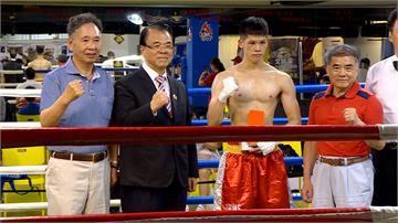 培養台灣拳王 職業拳協力推國內排名賽