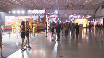 台北電玩展如期辦!進攤位再消毒、戴手環 縮減展位、容留人數減至7千