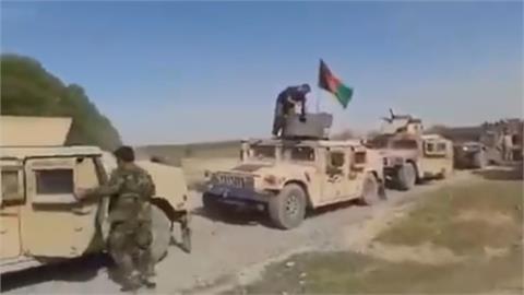 美軍8月撤軍阿富汗 拜登:美軍不是去建設國家