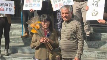 快新聞/再審逆轉無罪!船長陳火盛捲運毒案服刑8年平反獲釋