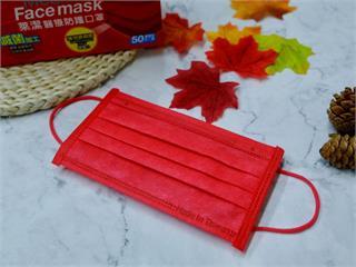 美翻了! 萊潔「楓葉紅」口罩靜美登場 11/21萊爾富限量三萬盒預購