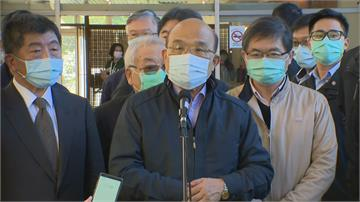 快新聞/集中檢疫所將擴充 蘇貞昌「保密地點」:民眾應記住防疫人員辛苦