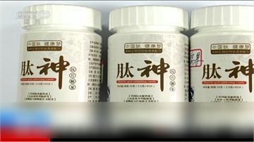 中國再爆黑心!上千元「保健食品」竟是糖果