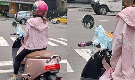 女騎士後照鏡「掛整串口罩」!她經過傻眼:當護身符? 意外掀論戰