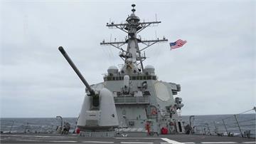 不怕激怒中國!美艦今年十度通過台海馬祖 東引將設飛彈基地 抗中國霸權擴張