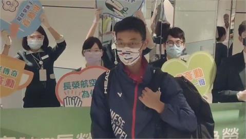 東奧/盧彥勳最後一次選手身分搭長榮航空返台 機長感性廣播:名符其實的台灣之光