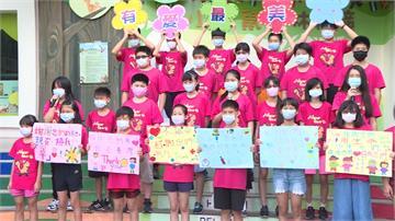 「全球急難救助聯盟」到竹北 引領學生向醫護致敬