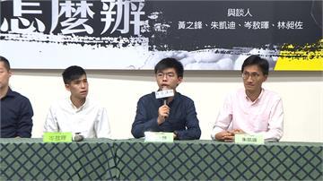 香港11月舉行區議會選舉 傳黃之鋒將出戰議員